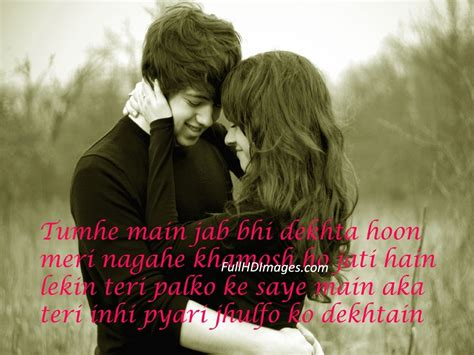 wallpaper of cute couple with quotes love couple quotes wallpaper impremedia net