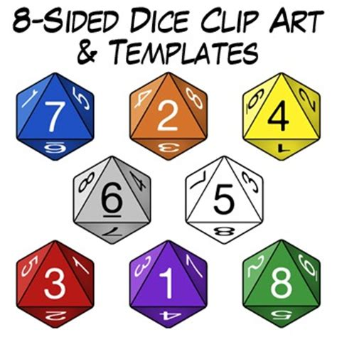 printable 8 sided dice template 8 sided dice clip art templates by digital classroom
