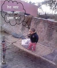Funny Indian Child Picture  Pictures Blog Hindi Jokes
