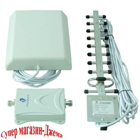 phonetone db gsm dcs cdma mhz repeater amplifier