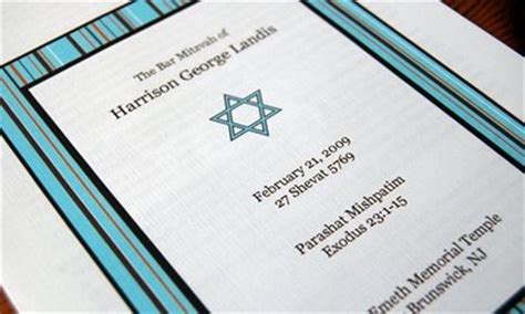 Bar Mitzvah Programs Bat Mitzvah Programs Bar Mitzvah Mitzvahmarket Bar Mitzvah Service Program Template