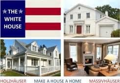 the white house gmbh ᐅ white the white house gmbh