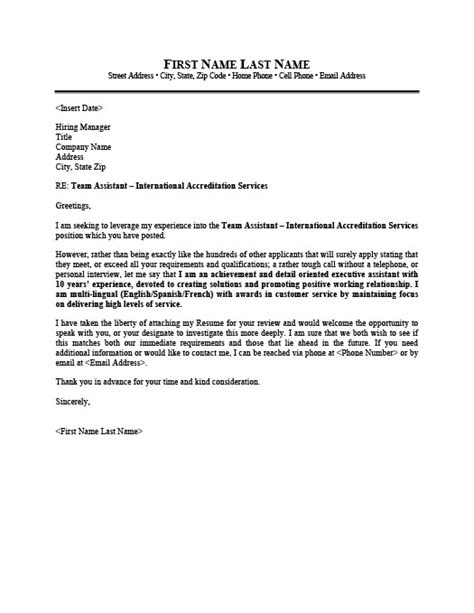 purchasing assistant cover letter ideas construction