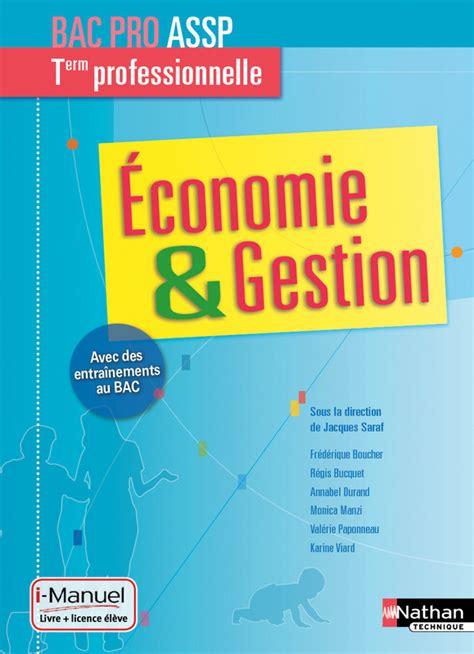 economie gestion tle bac pro assp  manuel bi media