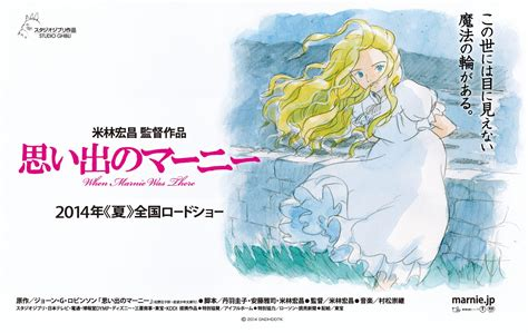 ghibli new film 2015 ghibli s when marnie was there slated for english