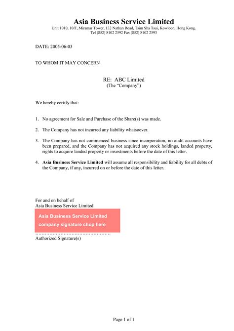Letter Of Intent Sle Visa business letter of guarantee sle 28 images sales