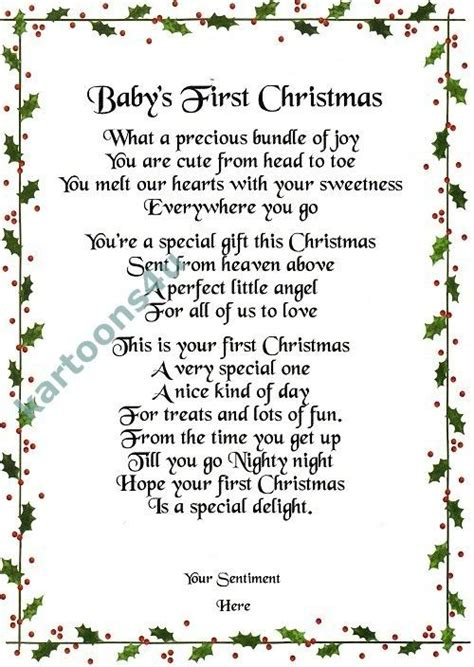 baby  christmas wishes festival collections