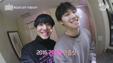 got7 hard carry ep 9 got7 s hard carry jb yugyeom s special morning show got