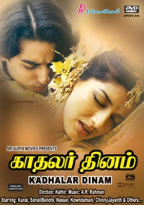 kadhalar dhinam tamil  overview