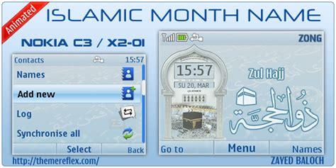 Nokia C3 Islamic Themes | islamic months name animated theme for nokia c3 x2 01