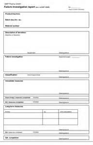 failure investigation report template надлежащая производственная практика