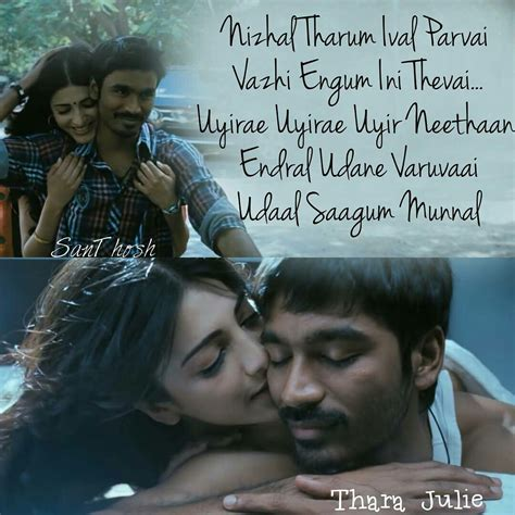 tamil movie song quotes images pin by s balaji sb on tamil song s lyrics pinterest