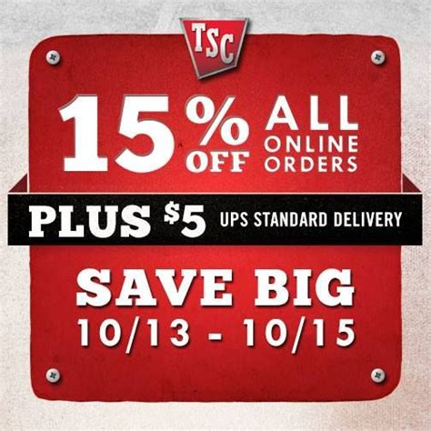 Printable In Store Tractor Supply Coupons