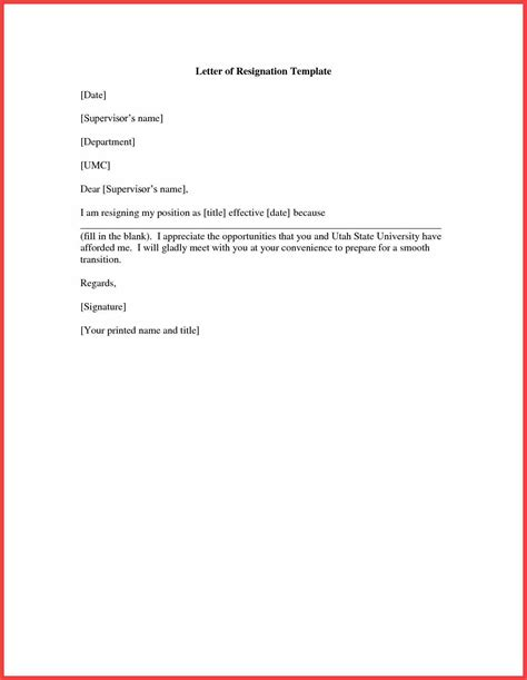 letter of resignation template word letter resignation template memo exle