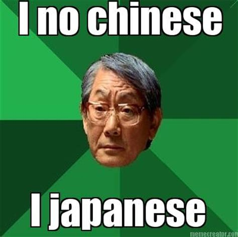 Meme Online Maker - meme creator i no chinese i japanese