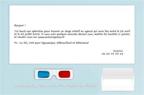 Lettre De Relance Stage Enfilez Vos Lunettes Pour D 233 Couvrir Le Cv 3d D Antoine Gesson Cv Originaux Fr Le Meilleur