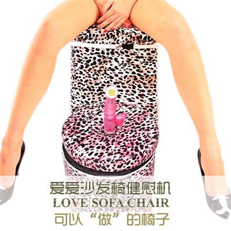 masturbazione cuscino acquista all ingrosso mobili di design sedia da
