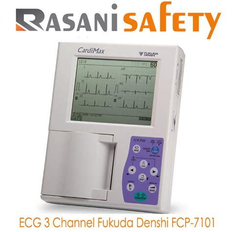 Alat Ekg Portable fukuda denshi cardimax fcp 7101 electrocardiographe