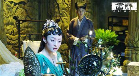 film china fantasy terbaik meet the beautiful fairies in mural china org cn