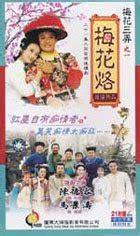Film Mandarin Putri Bunga Persik | jual fim serial mandarin korea jepang mandarin barat