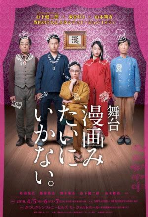 dramacool queen of mystery list recent added dramacool