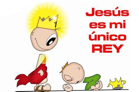 imagenes de dios mi unico amigo santa teresa de jesus cristo rey para colorear
