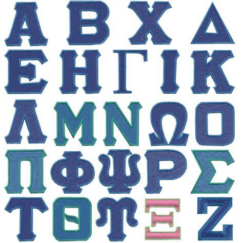 greek pattern font greek set embroidery font annthegran