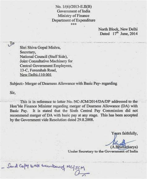 Request Letter Sle For Housing Allowance Finance Ministry Reply To Ncjcm On Merger Of Dearness Allowance Central Government Employees News