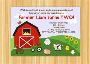 custom printable barnyard bash farm theme by