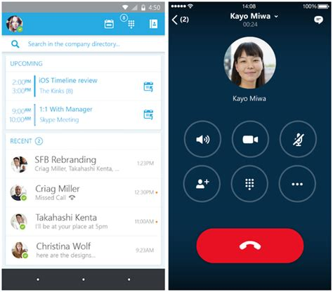 skype android app microsoft begins beta of skype for business apps for ios android pcworld