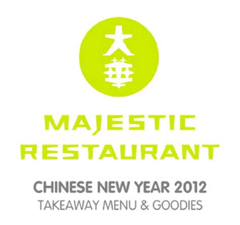majestic new year menu majestic restaurant new year menu 28 images resort