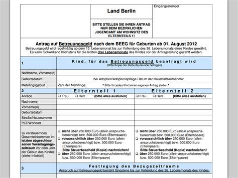 Lebenslauf Vorlagen Für Schüler Pin Lebenslauf Vorlage F 195 188 R Die Unterlagen On