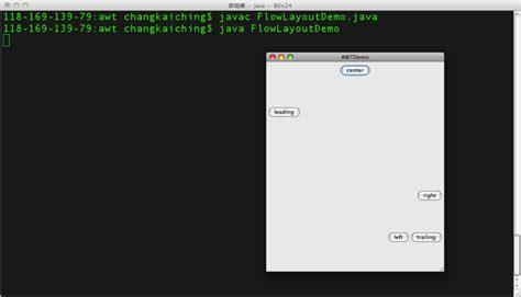 gridlayout java api 程式語言教學誌 fb youtube pydoing java api 分類導覽 java awt