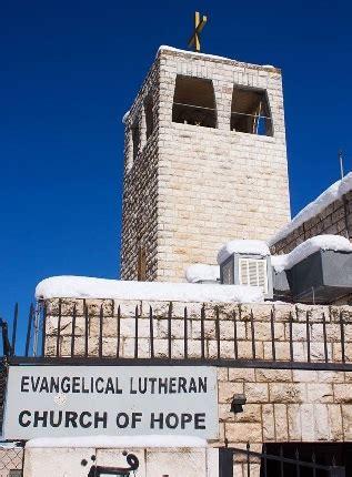 Attractive Peace Lutheran Church Austin #5: Hope-church-in-Jordan_8-25-14.jpg