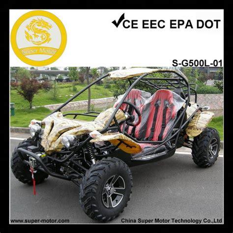 jet ski motor on go kart go kart from motor from china motor technology