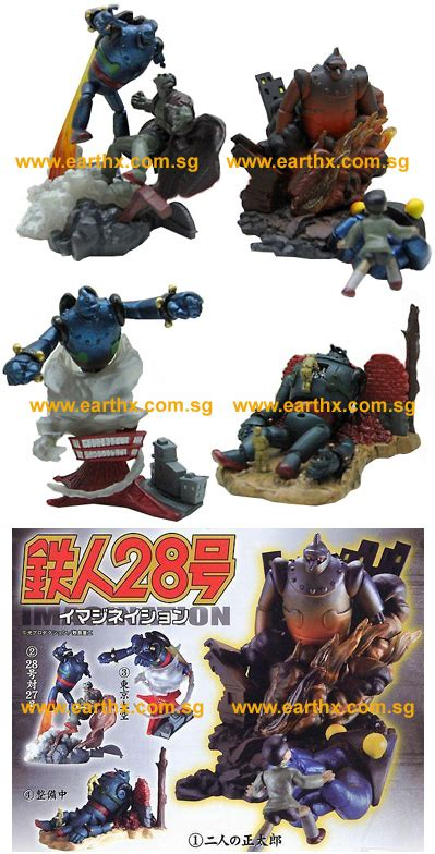 Gashapon Tetsujin 28 earth x toys and collectibles