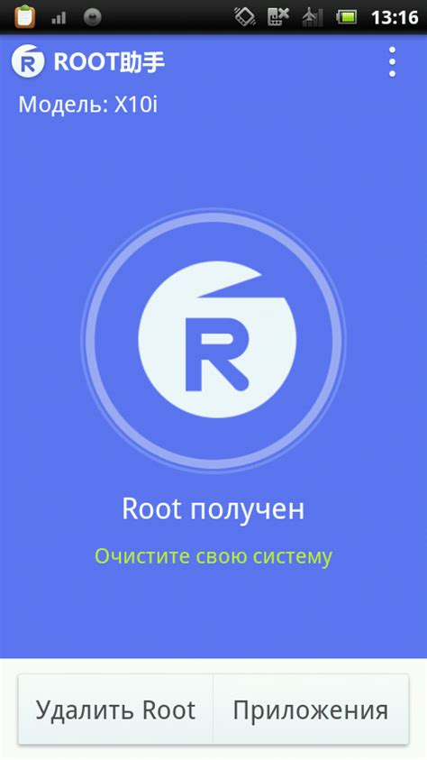 root privilege apk root checker pro apk zippy