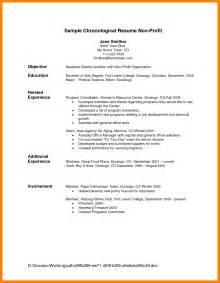 Chronological Format Resume by Doc 543622 Sle Chronological Resume Resume Template 85 Similar Docs Darksouls3fans