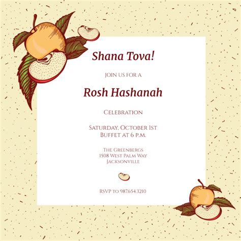 Rosh Hashanah Cards Templates Free by Apple Decoration Free Rosh Hashanah Invitation Template