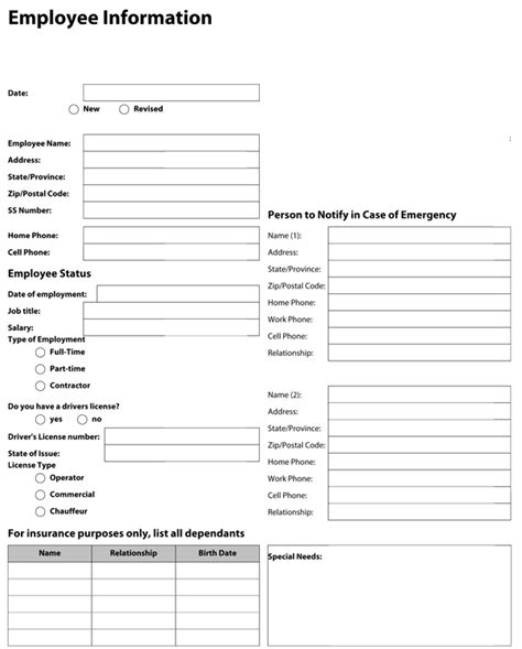 employee information form template free best photos of employee information template employee