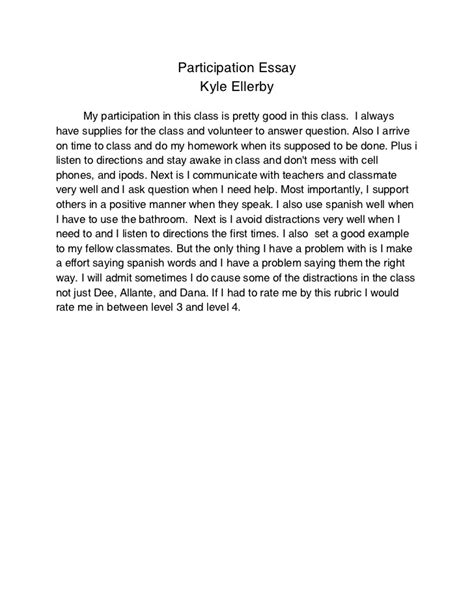 My Daily Essay by Daily Routine Essay Paper Answers