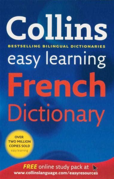 0007253494 collins easy learning french dictionary booktopia collins easy learning french dictionary by