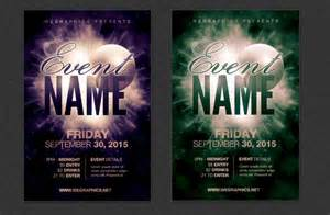 event postcard flyer template vol2