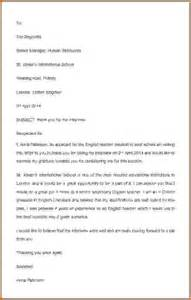 9 awesome thank you letter after lease template