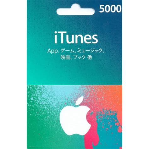 Where To Buy Best Western Gift Cards - itunes card 5000 yen for japan accounts only digital