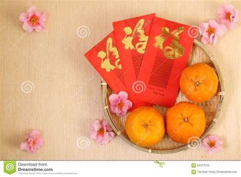 new year oranges and tangerines 3 tangerines in basket with new year
