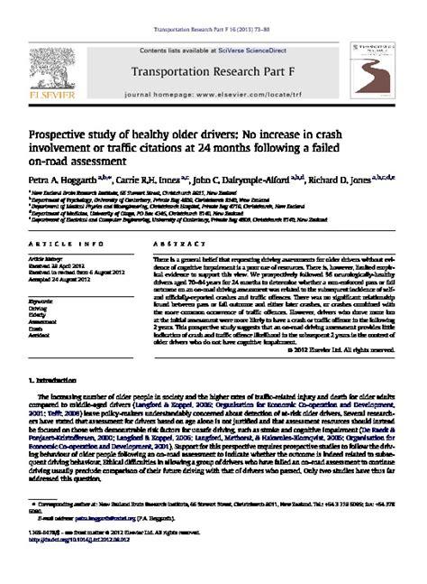 transportation research paper topics psychology research paper topic drugerreport269 web fc2