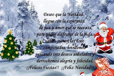imagenes bonitas de navidad para los amigos imagenes bonitas con frases para navidad para compartir
