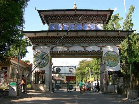 samdrup jongkhar bhutan