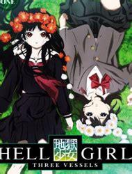 jigoku shoujo mitsuganae   anime